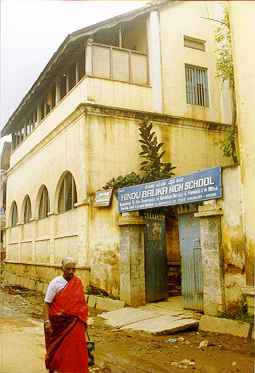 The Hindu Balika Patasala is one of the very old schools for women, and is located on one of the parallel roads to Commercial Street