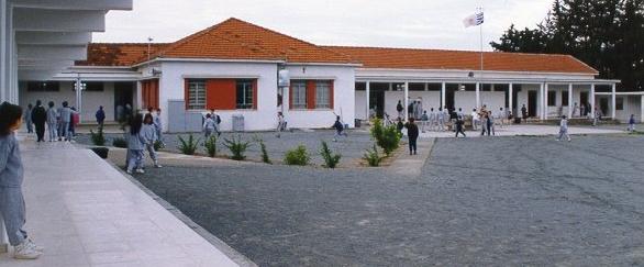 Δημοτικό σχολείο κάτω πολεμιδιών