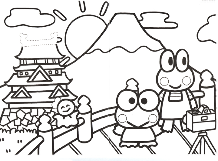 free keroppi coloring pages - photo #12