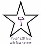 1944 Tula with Hammer Stamp