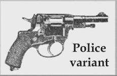 Rare Police Variant