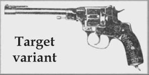 Rare Target variant