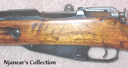 Hex M91/30 Receiver