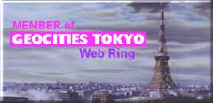 GeoCities Tokyo Homepage Ring logo