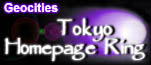 GeoCities Tokyo Ring logo made by The Lunatic