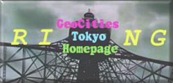 GeoCities Tokyo Homepage Ring logo 2